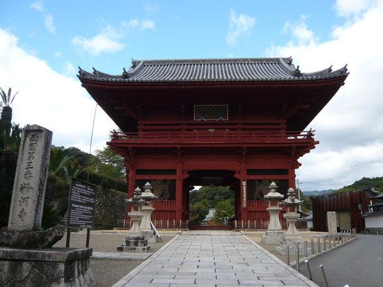 Kinokawa, Japan: 大門