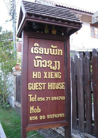 Hoxieng Guesthouse 1: Our fav guest house.