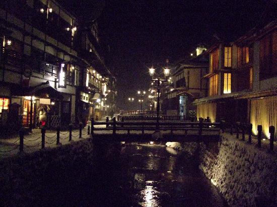 Kozankaku: 銀山温泉