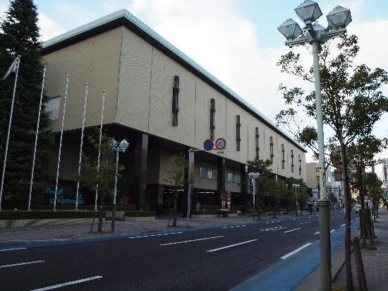 Hotel Hamatsu: Outside