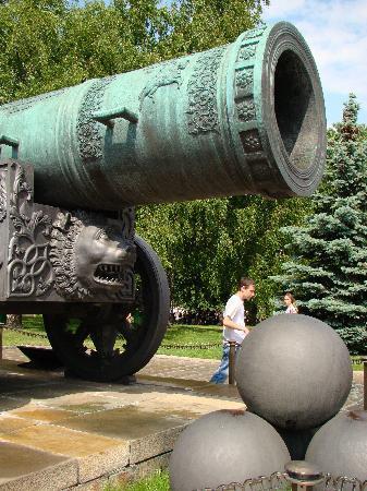 Tsar Bell and Tsar Cannon: Canon