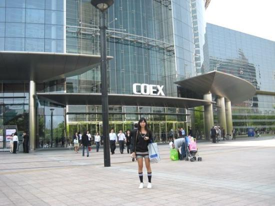 Starfield COEX Mall: Coex Mall