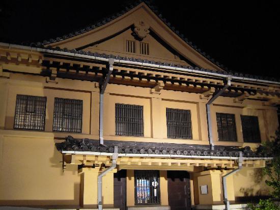 Shunpanrou: 日清講和記念館