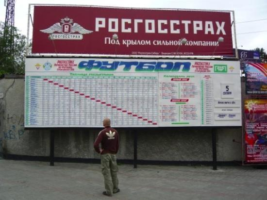 Barnaul Photo
