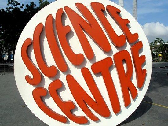 Science Centre Singapore Photo
