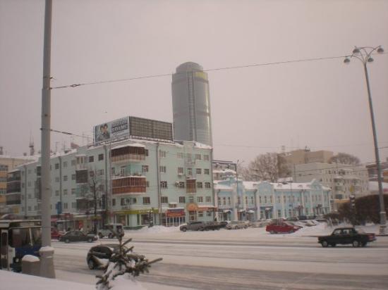 Ekaterimburgo, Rusia: Passeggiando per Ekaterinburg