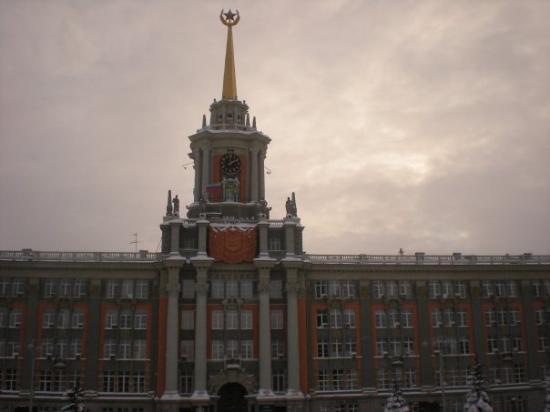 Ekaterimburgo, Rusia: Il Comune