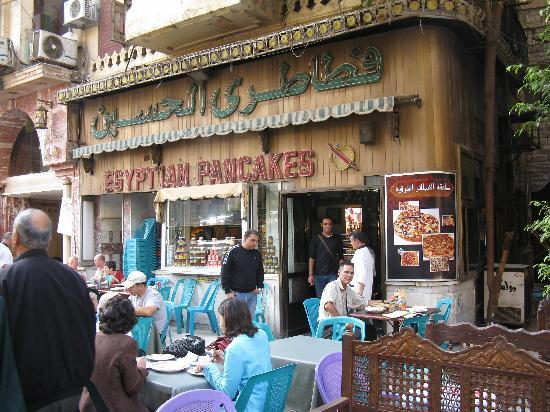 King Tut Hostel: You have to try an Egyptian Pizza.