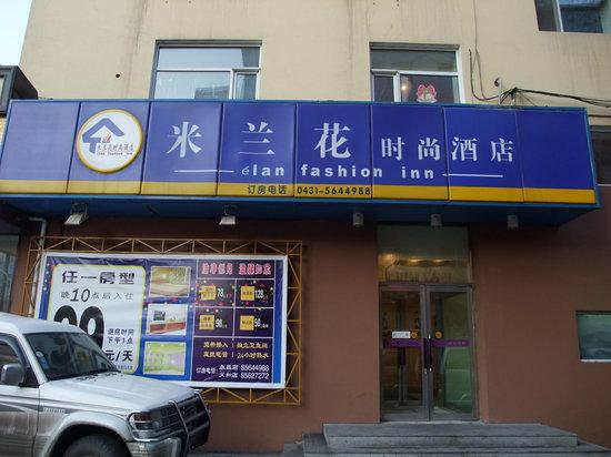 Elan Fashion Inn