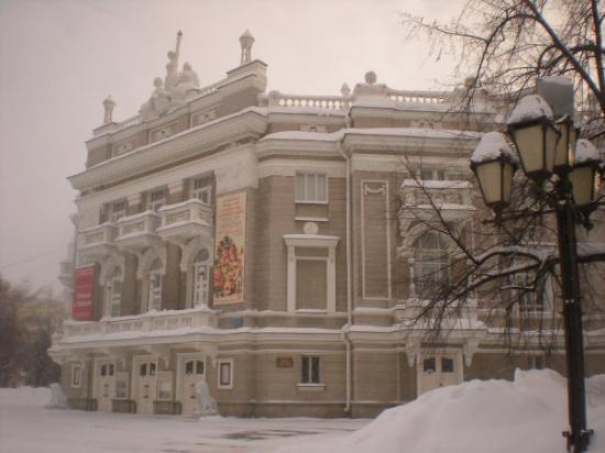 Ekaterimburgo, Rusia: L'Opera