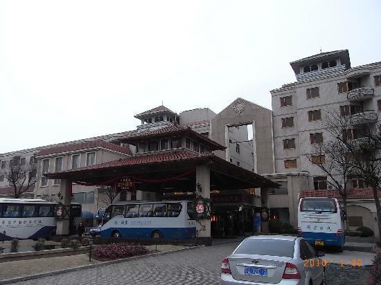 Yangyang Vivasha Resort Hotel: ホテル概観です