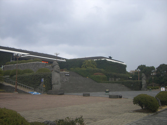 ‪Jeju Folklore & Natural Museum‬