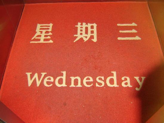 GreenTree Inn Beijing Caishikou: Elevator floor