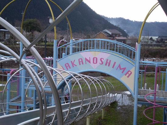 Nakanoshima Park: 滑り終わる頃に出迎えてくれる「ナカノシマ」のゲート