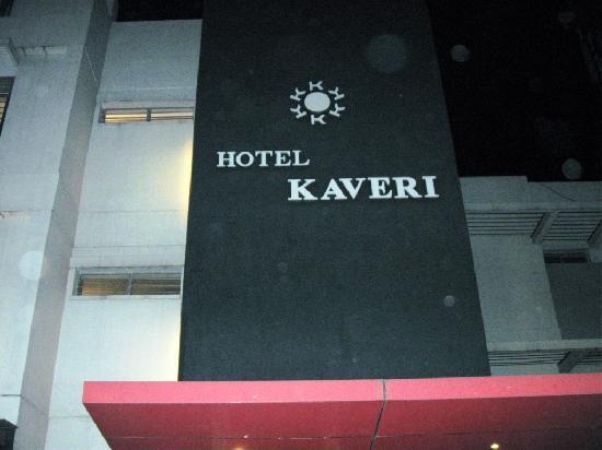 Hotel Kaveri : Hotel Bulding