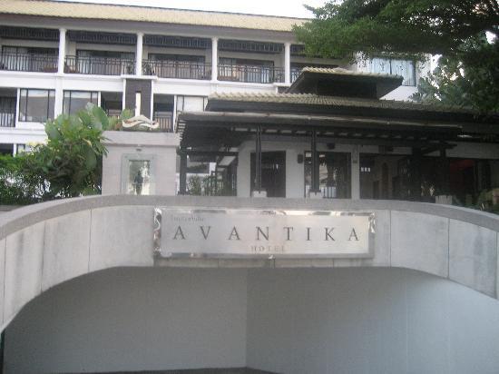 Avantika Boutique Hotel : front of hotel