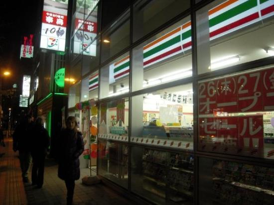 7 eleven entry in germany Immigration agents targeted dozens of 7-eleven convenience stores and  arrested unauthorised workers, expanding donald trump's.