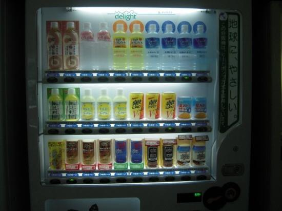 water vending machine near me
