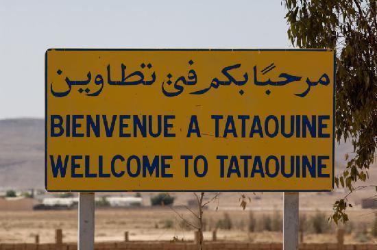 Tataouine, Tunisia: bienvenue