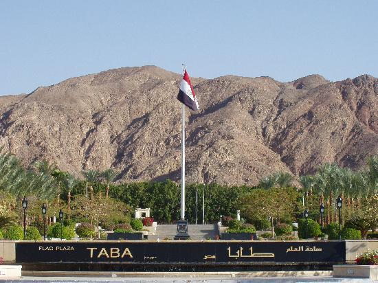 Movenpick Resort Taba Hotel : within hotel grounds