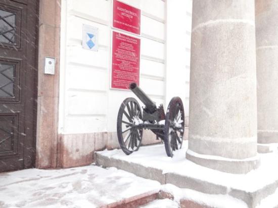 Museum of Military History (Hadtorteneti Muzeum) : Hadtorténeti Muzeum