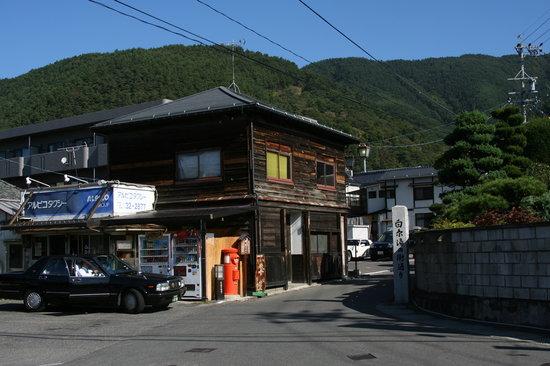 Utsukushigahara Onsen