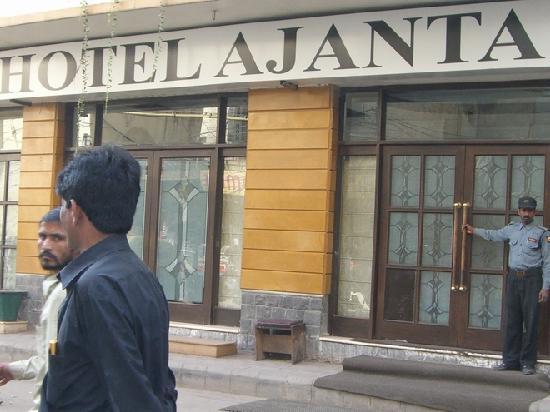 โรงแรมอาจันตา: ホテルの入り口