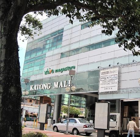 Katong Antique House: Katong Shopping Mall