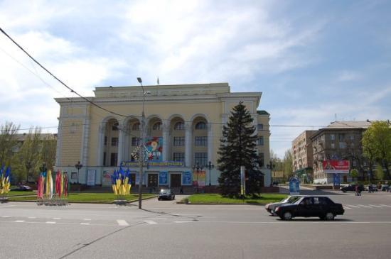Donetsk Bild