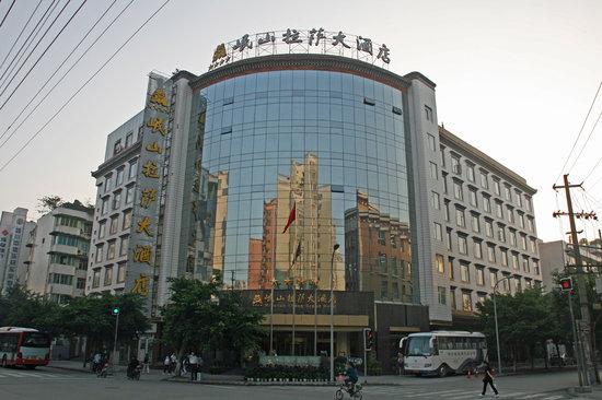 Minshan Lhasa Grand Hotel (chengdu, Chiny)  Opinie O. The Anchor Inn. Crazy Bear Beaconsfield Hotel. Hotel Gran Ultonia. Newton House. Congress Seepark Thun Hotel. Hotel Laghetto Premium Gramado. Dihao Holiday Hotel. Parkhotel Jordanbad