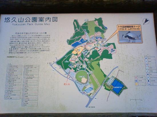Yukyuzan Park : 悠久山地図