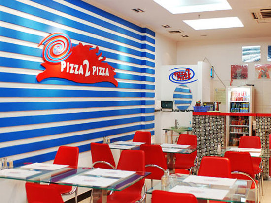 Pizza2Pizza (Tianhe North Road) : Inside