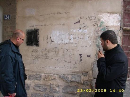 Emevî Camiinin Arka Sokakları Ve Duvar Yazıları şam Suriye Resmi