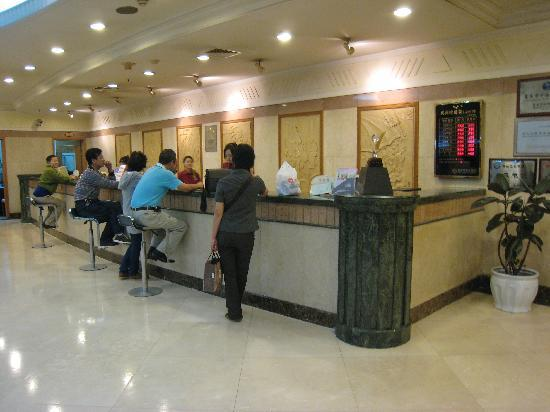 Yu Du Hotel: フロントの様子です