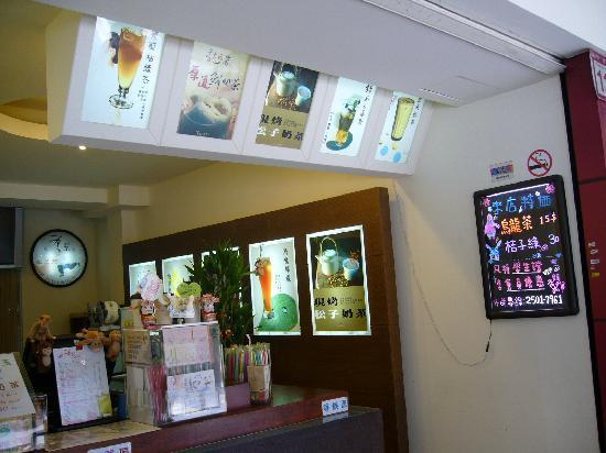 Leofoo Hotel Taipei: ウーロン茶は甘いです。