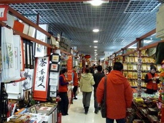 - الصين Market Pearl xiushui بكين amp; حول Street silk تعليقات 