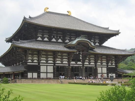 Osaka, Japan: 東大寺