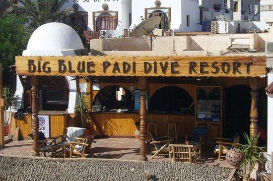 达哈卜潜水中心