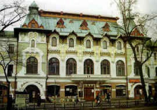 Khabarovsk, Ρωσία: Ancient building of the Municipal duma
