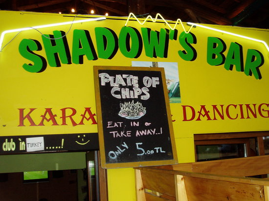 ‪Shadows Bar‬
