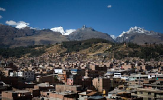 Hostal Quintana: Panoramic view of Huaraz from our terrace.