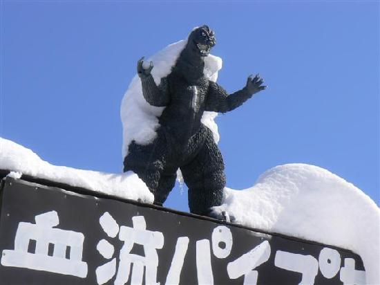 Double Black Hotel: Godzilla...try and find him in resort...