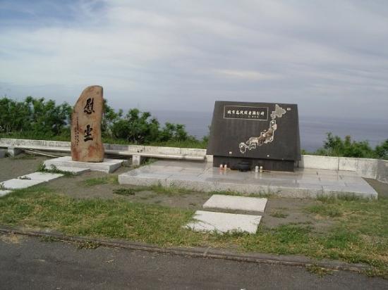 Iwo Jima 2007.  Japanese Memorial at the top of Suribachi.