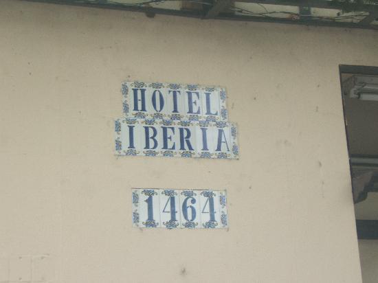 伊比利亞飯店照片