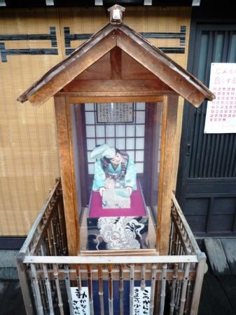 Takayama, Japan: からくり人形