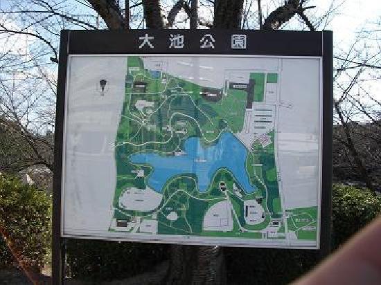 Oike Park: 案内図