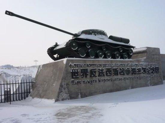 Hulunbuir, China: 入り口