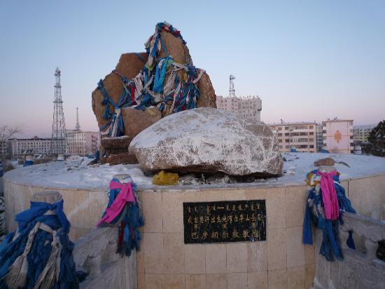 Ghinggis Khan Wenhua Square : 巴彦额尔敦敖包