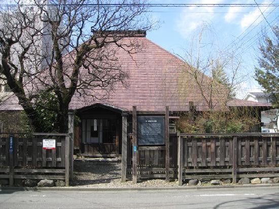 Morioka, Japón: 啄木新婚の家