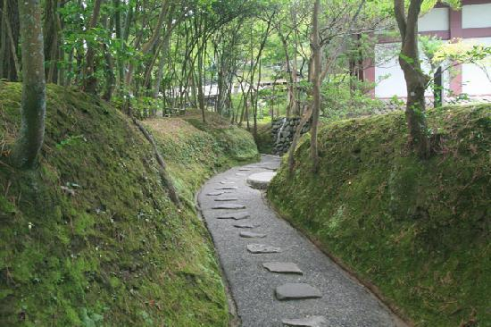 Kitaibaraki, Japan: 庭園